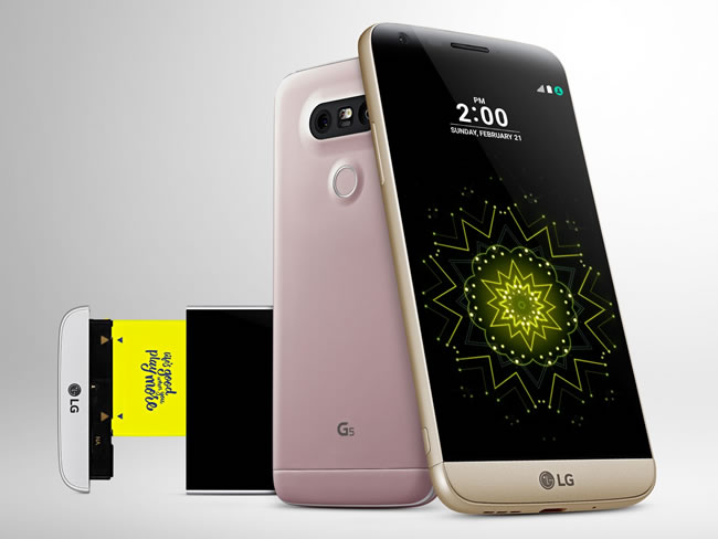 LG-G5-Oficial