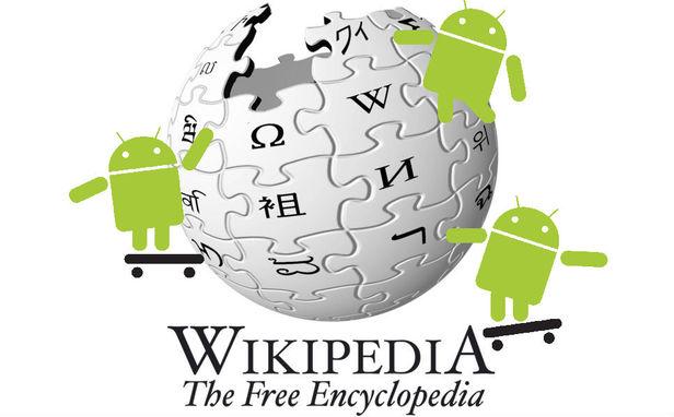 Wikipedia ya se puede descargar para dispositivos Android